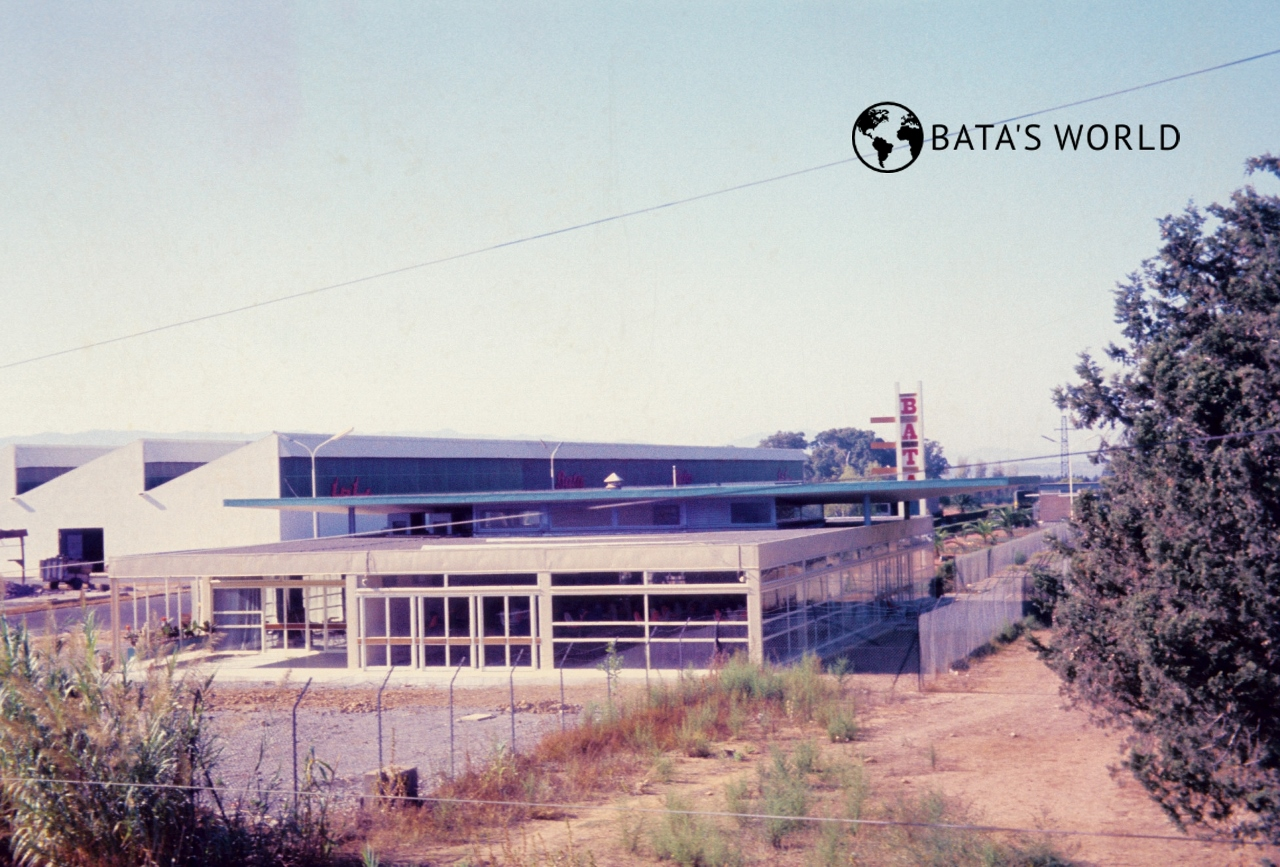 Bata shoe factory in Algeria, 1972