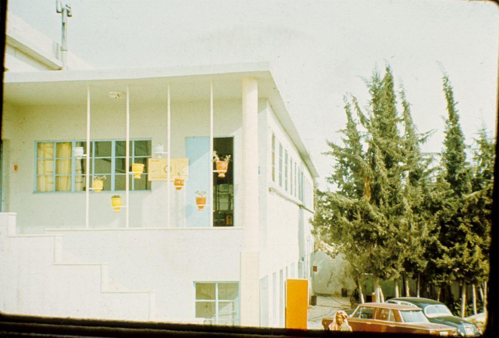 Objekt firmy Baťa v Ammanu, rok 1969