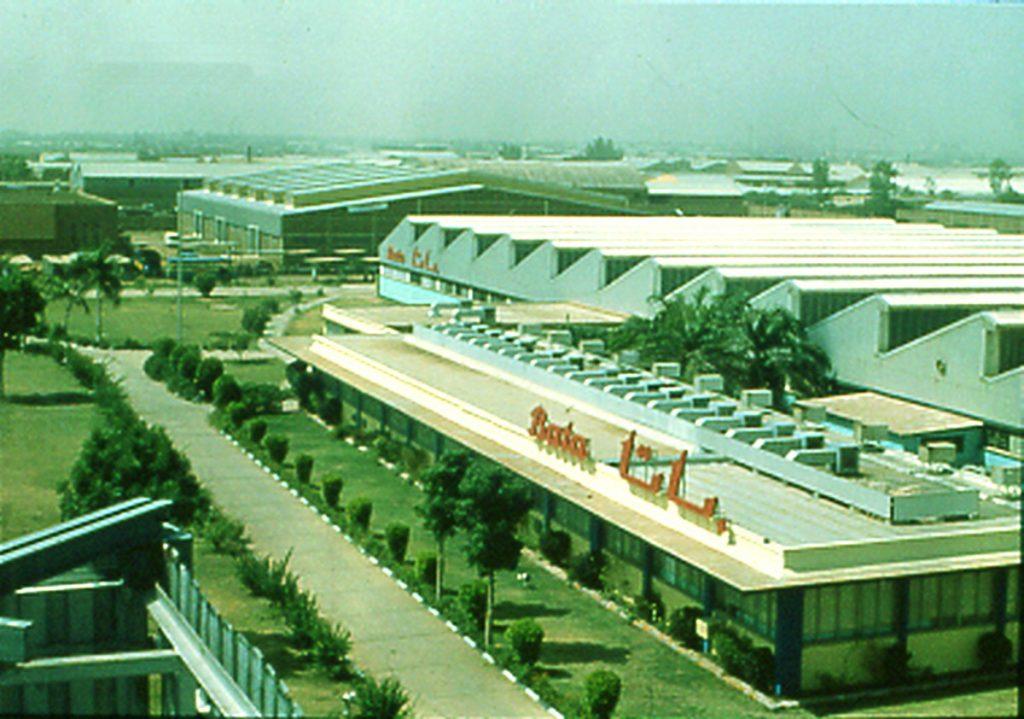 Továrna Chartúm, 70. léta