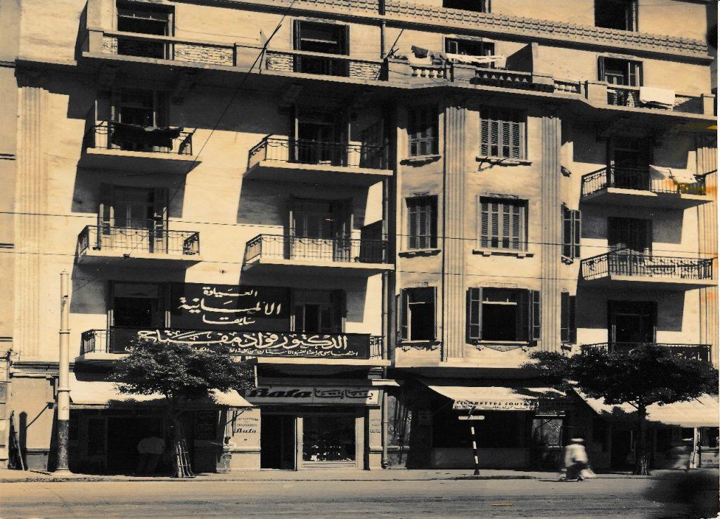 Prodejna v Egyptě, 30. léta