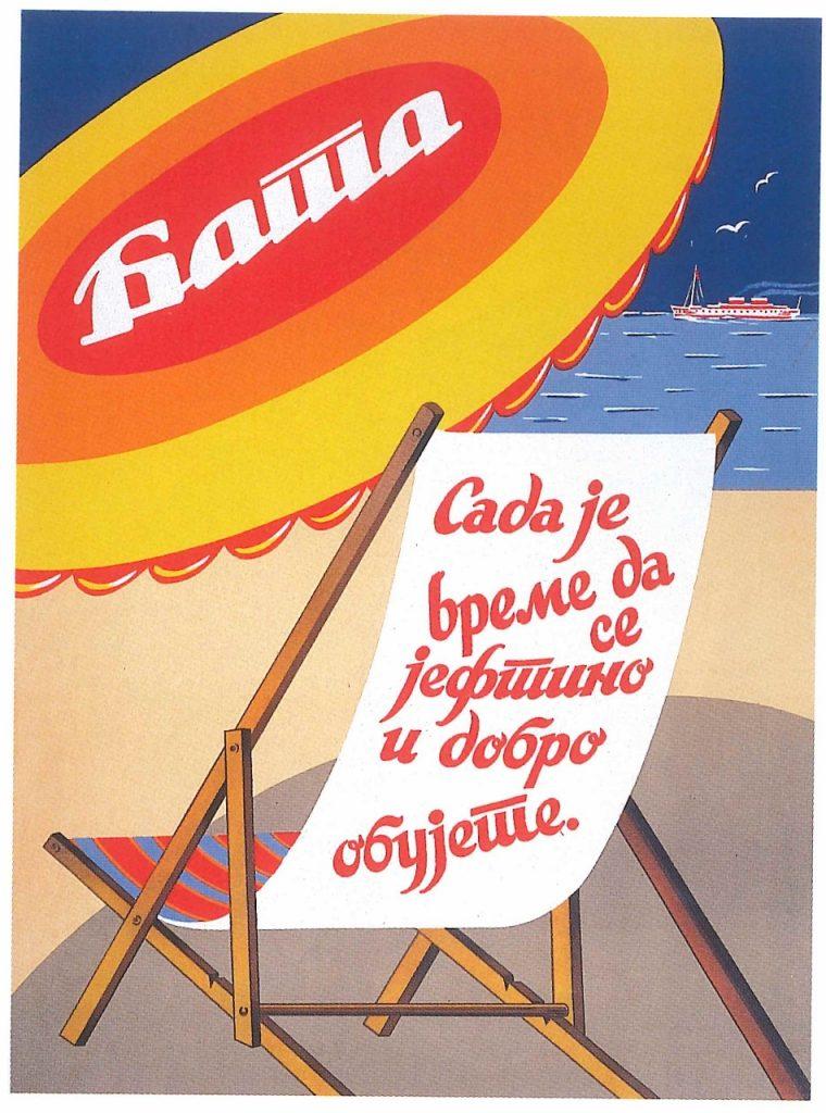 Plakát, Jugoslávie