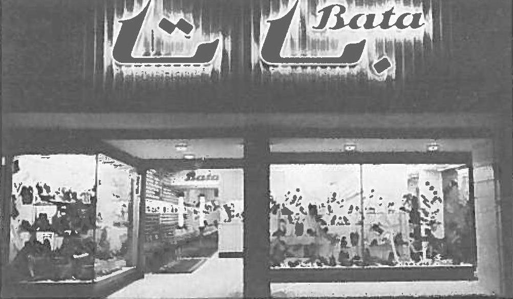 Nová prodejna v Bagdádu, r. 1961