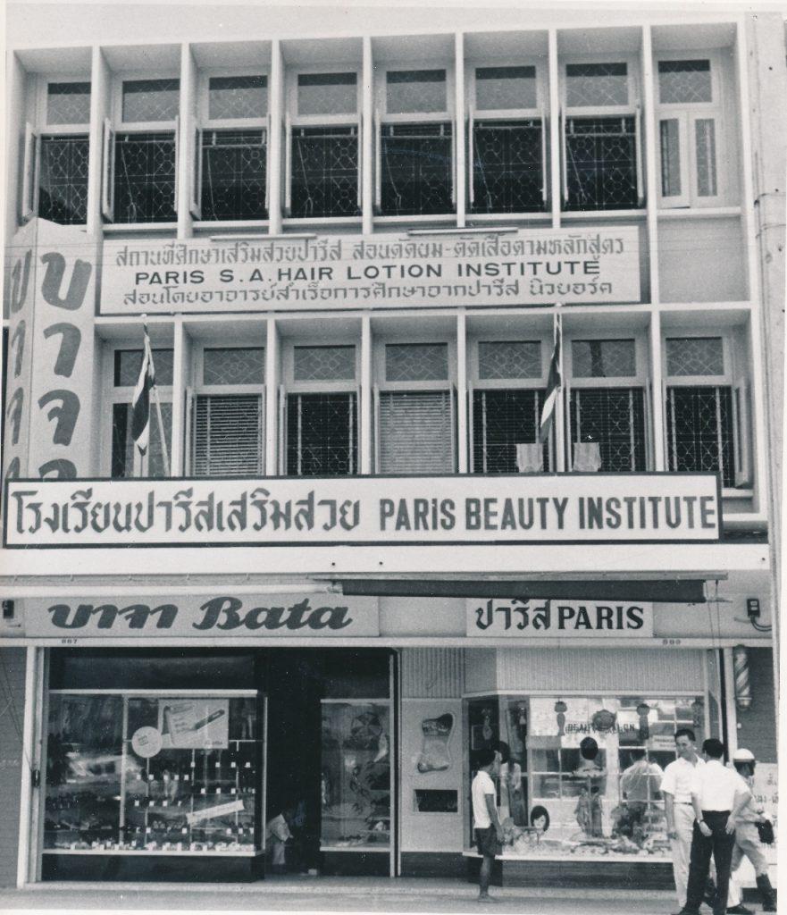 Prodejna v Bangkoku, 60. léta
