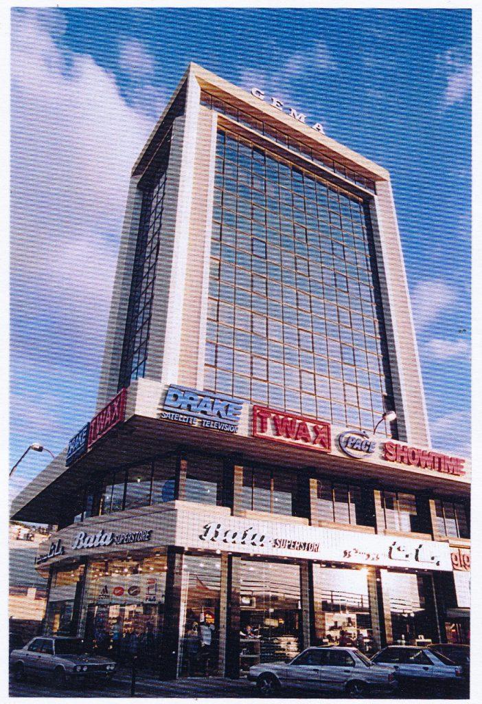 Prodejna Baťa Dbaye, Libanon, r. 1998