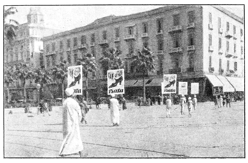 Reklama v Alexandrii, r. 1927