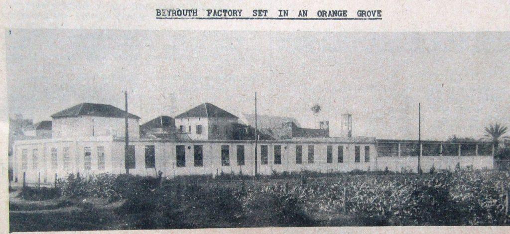 Továrna v Bejrúthu, rok 1948