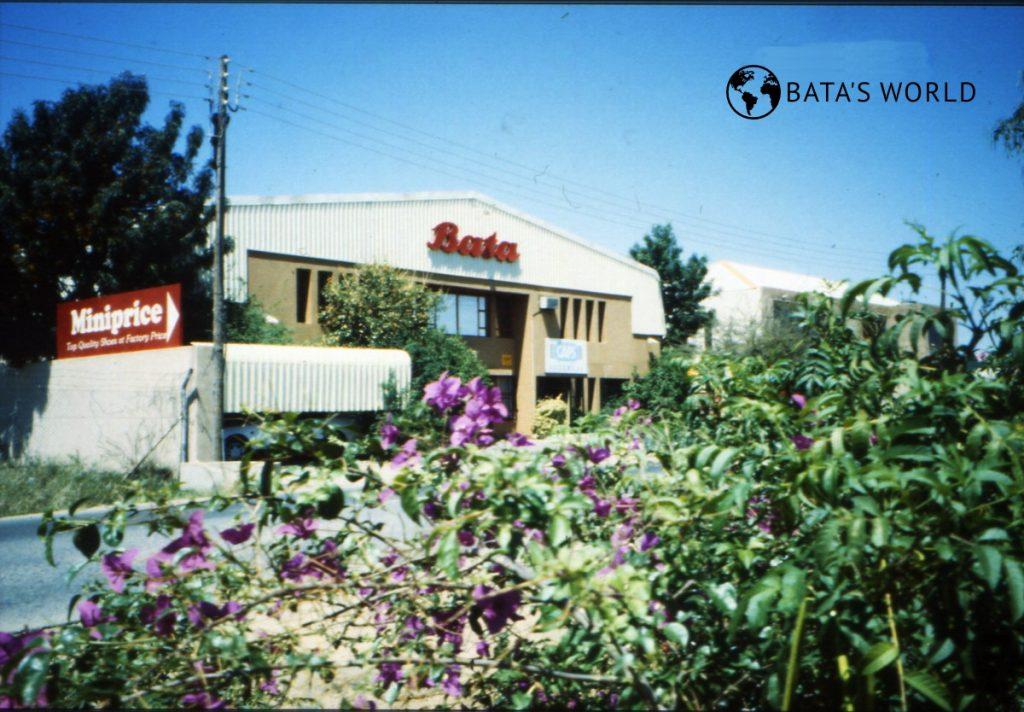 Baťova továrna, Botswana (kolem roku 1985)