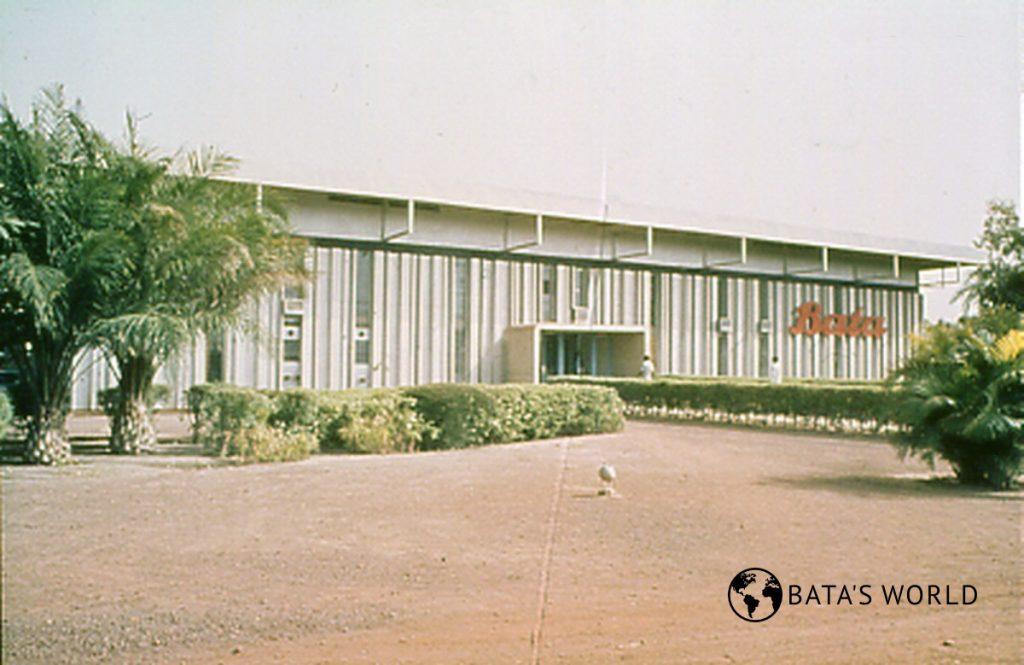 Baťova továrna, Ouagadougou (kolem roku 1970)