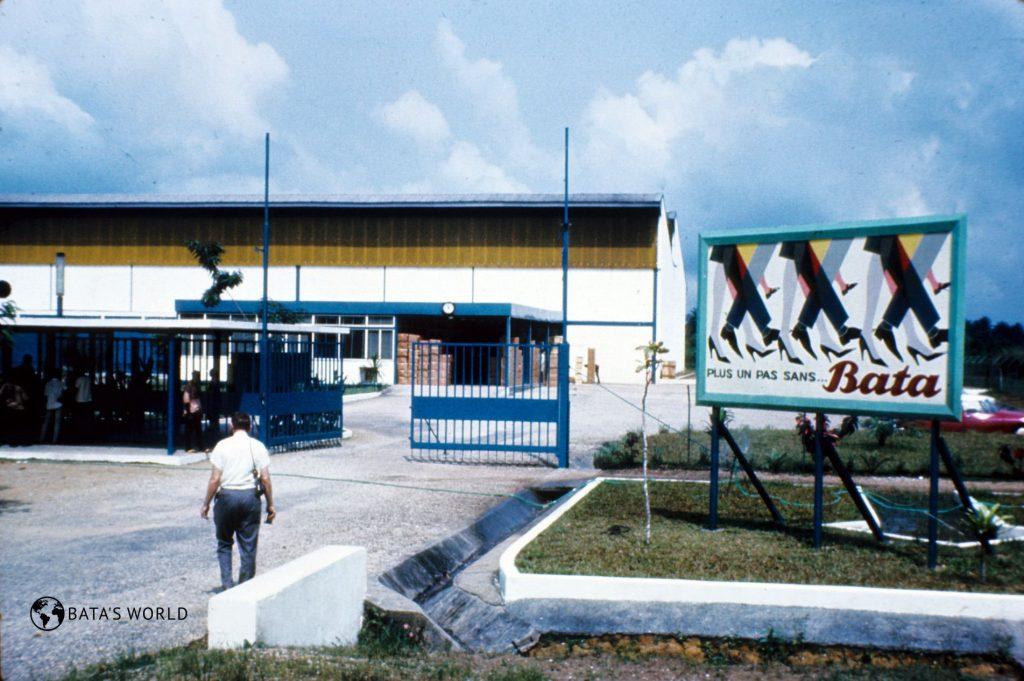 Baťova továrna, Douala, 1969