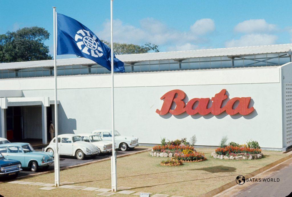 Baťova továrna, Blantyre, 1969