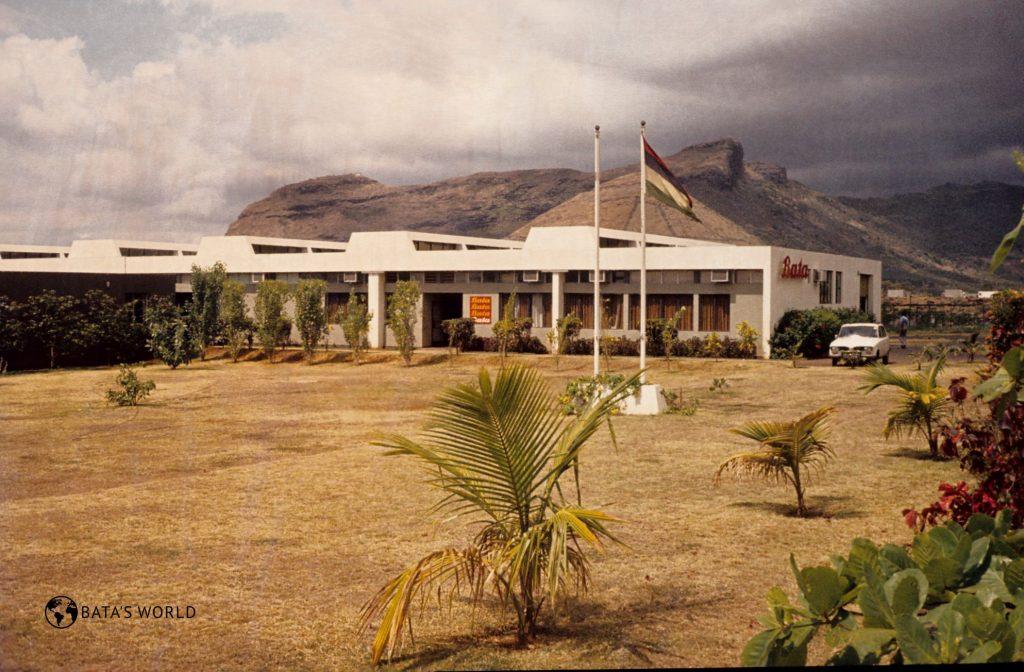 Baťova továrna, 70. léta