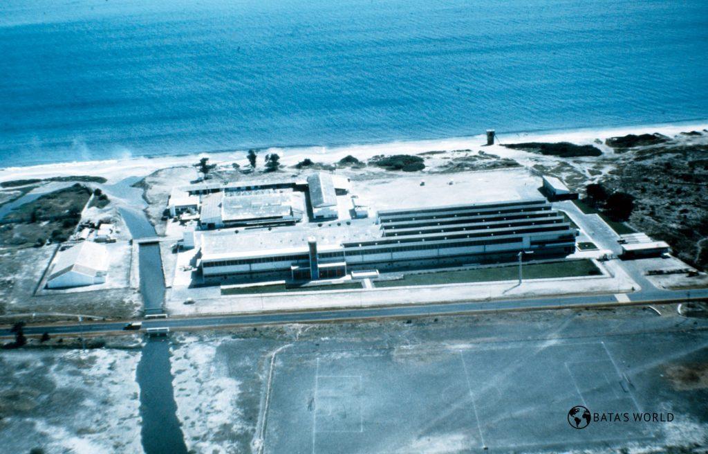 Celkový pohled na továrnu, Rufisque, 1969