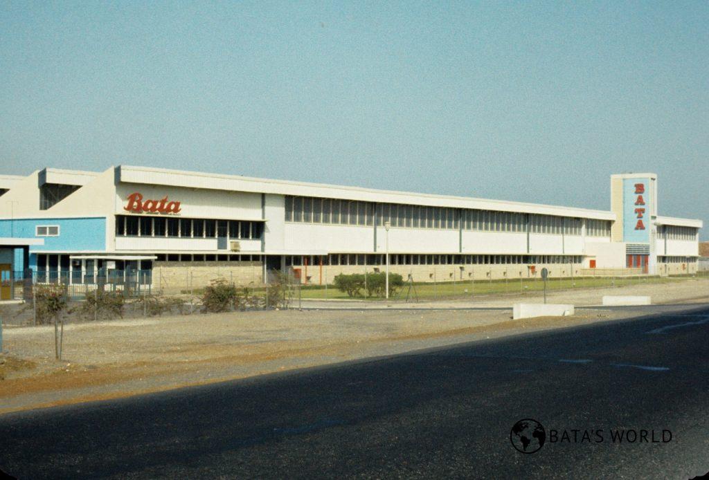 Baťova továrna, Rufisque, 1969
