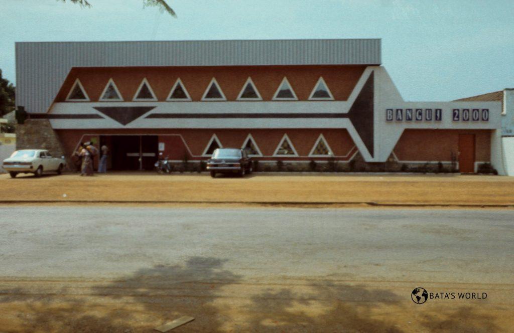 Baťova továrna, (70. léta)