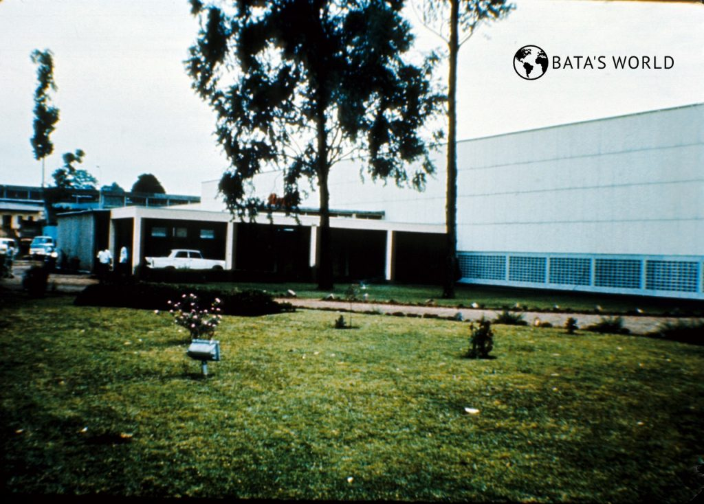 The factory in Kampala, 1970